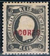 Açores, 1868/70, # 7, MHNG - Azores