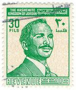 (I.B) Jordan Revenue : Duty Stamp 30f - Jordan