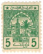 (I.B) French Morocco Local Post : Cherifien 5c - Morocco (1956-...)