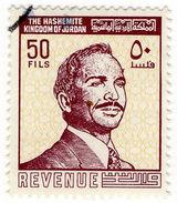 (I.B) Jordan Revenue : Duty Stamp 50f - Jordan