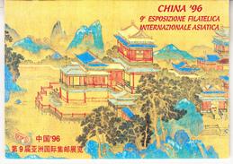 VATICANO 1996.INTERI POSTALI. CHINA '96 ESPOSIZIONE FILATELICA ASIATICA  4 CARTOLINE NUOVE. CECI 1 Nº 431 - Enteros Postales