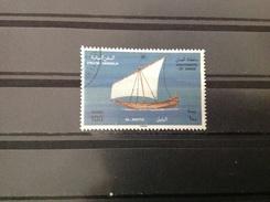 Oman - Schepen (100) 1996 - Oman