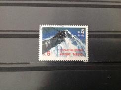 Nepal - Cho-Oyu Berg (6) 1983 - Nepal