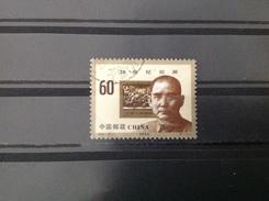 China - Terugblik 20e Eeuw (60) 1999 - 1949 - ... Volksrepubliek