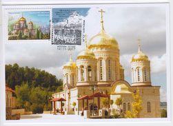 2503 Mih 2286 Russia KM Cards Maximum 2017 11 3 Architecture Gornenskiy Monastery Jerusalem Russia-Israel Joint Issue - Maximumkaarten