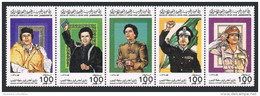 LIBYA 1248 People's Authority Declaration.Khadafy,Complete Set Of 5 Stamps, MNH,Mint - Libya