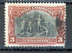 CHILI : DIVERS N° Yvert 73  Obli. - Chile