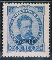 Açores, 1882/3, # 50 Dent. 13 1/2, MHNG - Azores