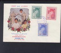 Iran FDC  1964 Children Day - Iran