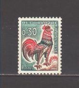 1331Ab**, N° Rouge -310- Superbe, - 1962-65 Gallo De Decaris