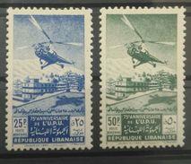 E11RM Lebanon 1949 Mi. 411A-412A Air Mail 2v. - UPU 75th Anniv, Helicopter - MLH - Cv 21.5 Eur - Lebanon