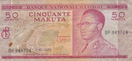 Banque Nationale Du C0NGO  1970. - Congo