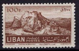E11RM Lebanon 1952 Mi. 472 High Value Stamp 100p - Beaufort Fortress - MLH - Cv 55 Eur - Lebanon