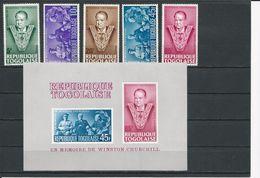 TOGO Scott 529-532, C47, C47a Yvert  457-460, PA49, BF17 (5+bloc) ** Cote 6$ 1965 - Togo (1960-...)