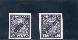URSS 1922 * PAPIER ORDINAIRE ET COUCHE' - 1917-1923 Republiek & Sovjetrepubliek