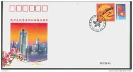 PFN2002-2 5 ANNI.OF HONG KONG'S RETURN TO CHINA COMM.COVER - 1949 - ... People's Republic