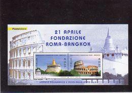 Italia 2004 - Fondazione Roma - Bangkok - - 6. 1946-.. Repubblica