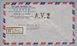 Thailand/Siam (19)92-12-29 Bangkok R-A.V.2 Luftpostbrief Nach Villeret CH - Thaïlande