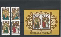 TOGO Scott 860-861, C210-C211, C211a Yvert 793-794, PA211-PA212, BF73 (4) Neuf** Cote 6,15$ - Togo (1960-...)
