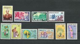 TOGO Scott 968-969, C329-C330, 1023-1028 Yvert 906-907, PA331-PA332, 954-959*NG (10) **  Et *NG Cote 3,50$ 1977-9 - Togo (1960-...)