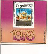 TOGO Scott 984 Michel 127 ? (bloc) ** Cote 8$ - Togo (1960-...)