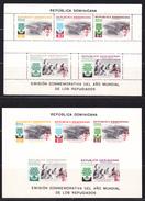 DOMINICAINE BLOC N°   22 & 22ND ** MNH Neufs Sans Charnière, TB  (D0807) - Dominican Republic