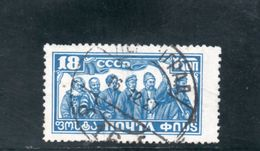 URSS 1927 O - 1923-1991 URSS