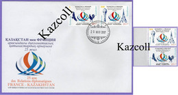 Kazakhstan 2017.  FDC+ 2 Stamps . 25 Y Of Establishment Of Diplomatic Relations With France. - Kazakhstan