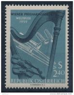 **Österreich Austria 1959 ANK 1088 Mi 1071 (1) Musical Instruments Philharmonic MNH - 1945-60 Ungebraucht