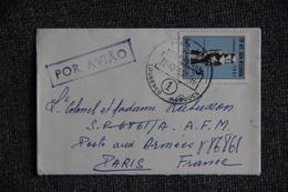 Lettre De MOZAMBIQUE à FRANCE ( Par Avion ). - Mosambik