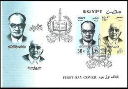 Egypt 2004 First Day Cover Egypt 2004 FDC Famous Egyptian Literates / Journalist / Writers - Egypt