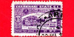 India - CHARKHARI State - Usato - 1931 - Scuole - Industrial School - 2 - Charkhari