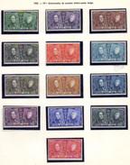 1925  Epaulette, 221 / 233, (quelques Pts Rouille), Cote 65 € - Belgium