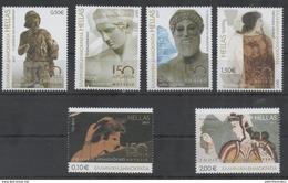 GREECE , 2017, 150 YEARS OF GREEK ARCHAEOLOGICAL MUSEUM, POSEIDON,THE KISS, MYCENAEAN LADY, 6v - Museums