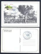 Tunisia/Tunisie 2017 - Maxi-Card - Olive Trees From Tunisia - MNH** Excellent Quality - Tunisia