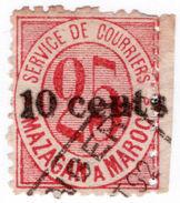 (I.B) French Morocco Local Post : Mazagan 10c On 25c OP - Morocco (1956-...)