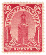 (I.B) French Morocco Local Post : Fez-Sefro 5c - Morocco (1956-...)