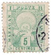 (I.B) French Morocco Local Post : Mazagan-Marrakesh 5c - Morocco (1956-...)