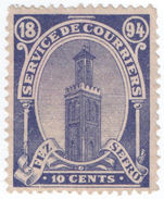 (I.B) French Morocco Local Post : Fez-Sefro 10c - Morocco (1956-...)