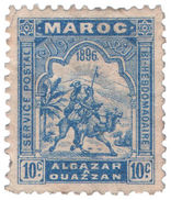 (I.B) French Morocco Local Post : Algazar-Ouazzan 10c - Morocco (1956-...)