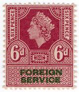 (I.B) Elizabeth II Revenue : Foreign Service 6d - 1952-.... (Elizabeth II)