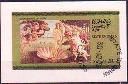 1973 - PAINTING - BOTICELLI - Oman