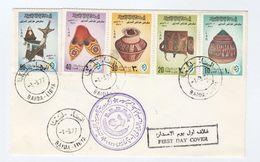 1977 Baida LIBYA FDC Stamps TRIPOLI FAIR Craft Cover - Libya