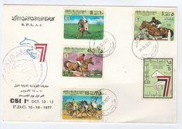 1977  LIBYA FDC Equestrian HORSE SHOW Sport Horses Cover Illus Horse - Libya