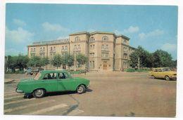 Voiture  De Tourisme Sur Carte Soviétique - Passenger Cars