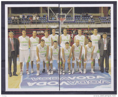 Slovenia Basketball Cards  Stickers - Nr. 46-47 National Team Slovenia  EuroBasket Serbia 2005 - Stickers