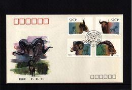 China 1991 Animals FDC - 1949 - ... République Populaire