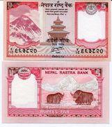 Nepal 5 Rupee 2012 UNC - Nepal
