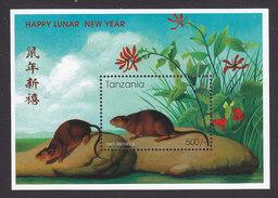Tanzania, Scott #1442, Mint Never Hinged, New Year, Issued 1996 - Tanzanie (1964-...)