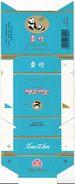 Panda - Giant Panda, XUEZHU Cigarette Box, Hard, Sky-blue, Mianyang Cigarette Factory, Sichuan, China - Empty Cigarettes Boxes